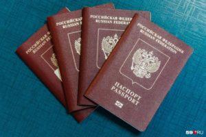 Как быстро оформить загран паспорт пермь