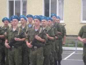 Военные части новороссийска