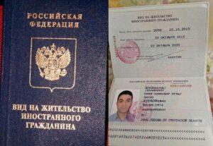 Какие документы нужны для вид на жительство гражданину таджикистана