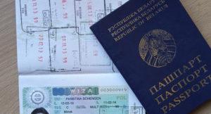 Нужен ли загранпаспорт в минск на самолет