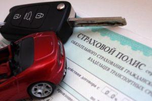 Как застраховать новый автомобиль осаго без номеров