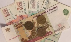 Мрот на 2 квартал 2020 иркутск