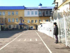 Иркутск колония для бывших сотрудников