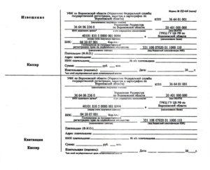 Госпошлина за регистрацию дома и земельного участка