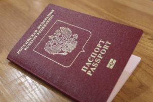Загран паспорт сделать в пензе