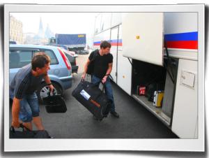 Провоз багажа в автобусах междугородных маршрутов