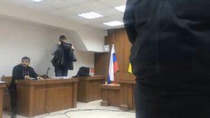 Безопасность федеральных судов запрет видеосъемки в здании суда