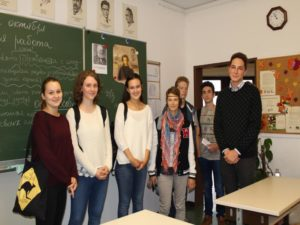 Русская школа при посольстве в вене