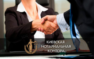 Нотариус консультация в новосибирске по телефону