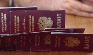 Нарушение паспортного режима ответственность