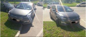 Пдд пункт 26 2 о парковке в жилом районе консультант