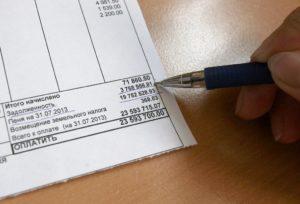 Льгота на коммунальные платежи инвалиду 1 группы