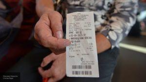 Ласточка москва тверь билет для ребенка