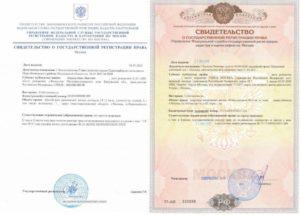 Документы подтверждающие право собственности оборудования