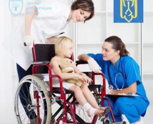 Инвалидность при дцп список врачей