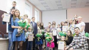 Жилищная программа для молодых семей в нижегородской области
