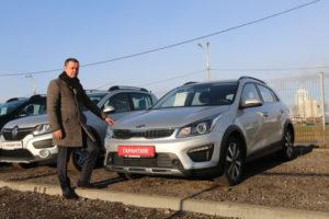 Как пригнать машину из германии в россию в 2020 году