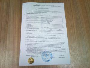 Где взять кадастровый паспорт на квартиру для продажи