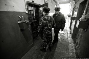 Отличие сизо от тюрьмы
