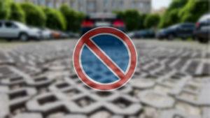 Парковка запрещена стоимость штрафа