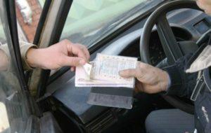 Оплата штрафов за полцены