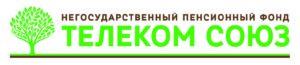 Телеком союз нпф официальный сайт почтовый адрес