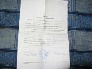 Постановление об освобождении подозреваемого