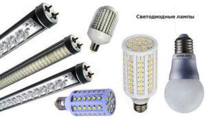 Утилизация светодиодных ламп цена