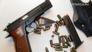 Как продать травматический пистолет