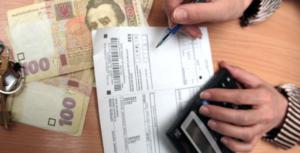 Задержка субсидии на жкх в январе 2020