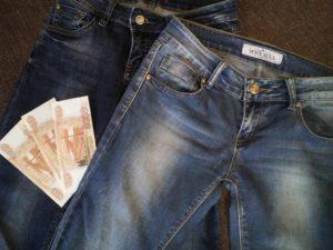 Можно ли сдать джинсы после 2 недель