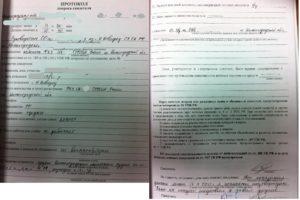 Правила оформление протокола допроса свидетеля