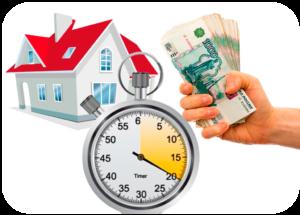 Как продать коммерческую недвижимость быстро и выгодно